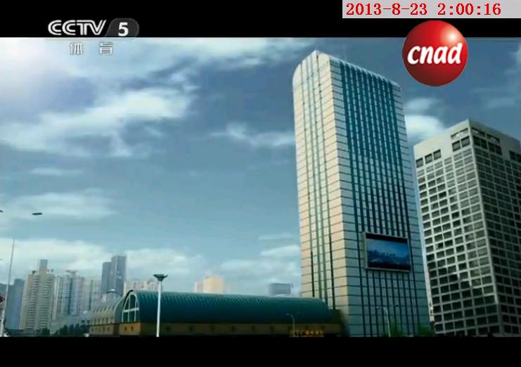 中国辽宁第十二届运动会