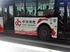 广州户外广告(2016-10-1)