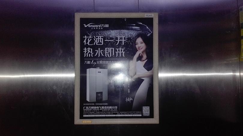 广州户外广告(2016-10-2)