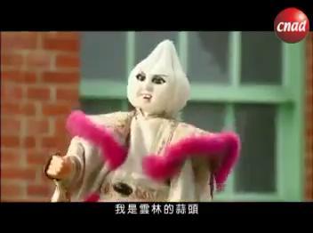 云林农业广告