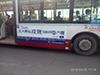 北京户外广告(2016-9-12)