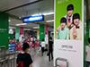 北京户外广告(2016-9-6)