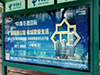 广州户外公交广告(2016-9-12)