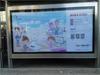 北京户外广告【2014-12-25】