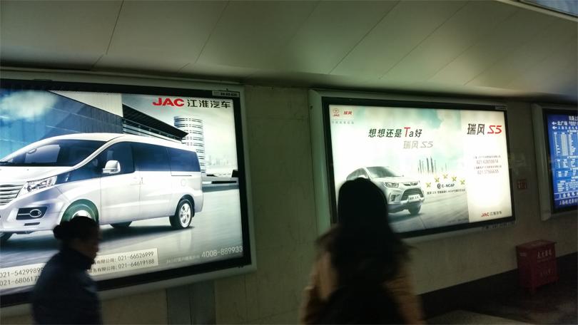 上海户外广告【2015-1-10】