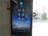 广州户外广告【2014-7-27】