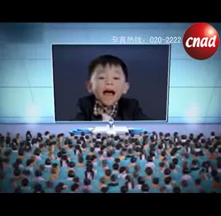 圆圆拍摄的长安医院广告