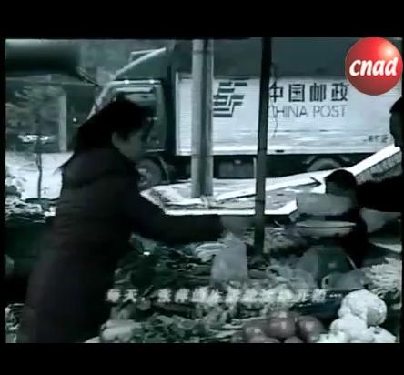 导演联盟医疗广告作品