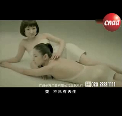 广州平方广告制作,现代医院整形广告(优秀的整形广告)