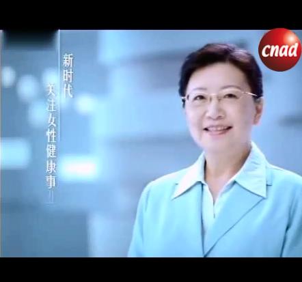 广州新时代医院广告片