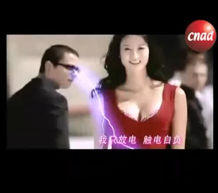 杭州华山医疗美容医院形体电视广告宣传片