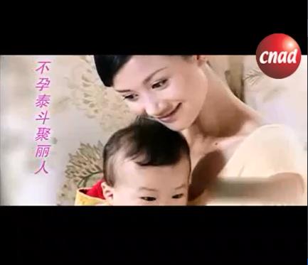 柳州丽人医院广告