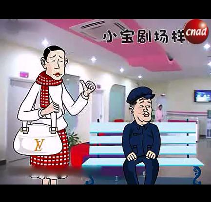 武汉东南医院flash广告