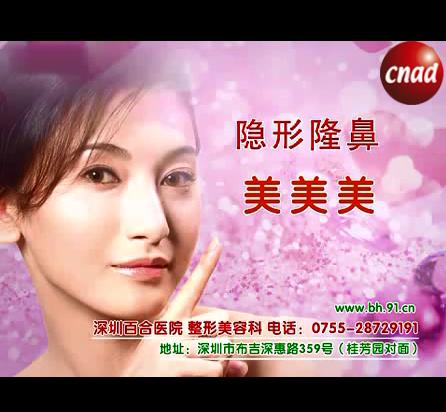 深圳一家医院的让人崩溃的美容广告,无敌超强