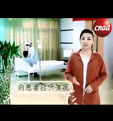石家庄肾病医院