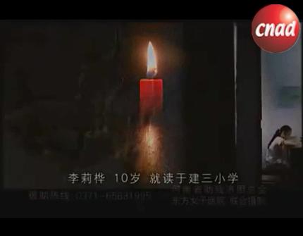 郑州东方女子医院广告