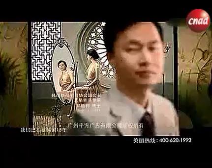 上海艺星-林智慧代言广告欣赏