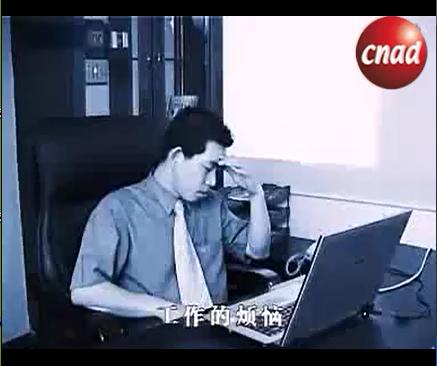 龙泉长康医院--医疗影视广告网