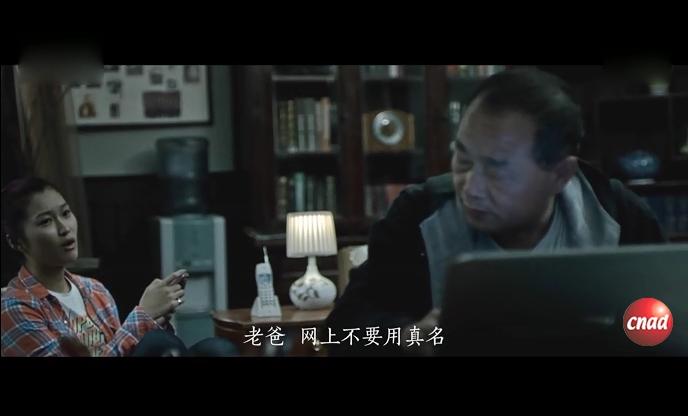 天猫网站广告之父女篇
