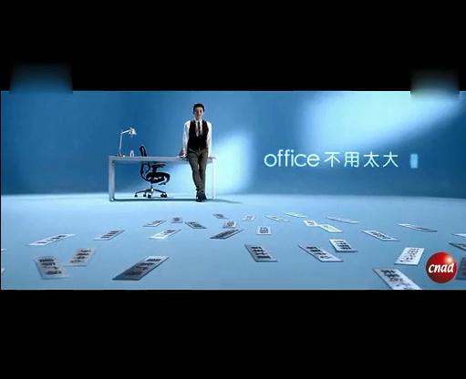 智联招聘网站广告之READY篇