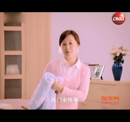 淘宝网广告之家庭主妇篇