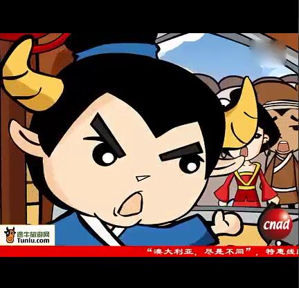途牛旅游网广告5周年版