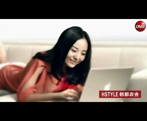韩都衣舍网站广告