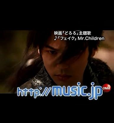 music.jp网站广告